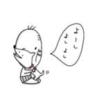 ジイとシロ(個別スタンプ:10)