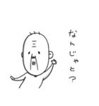 ジイとシロ(個別スタンプ:31)