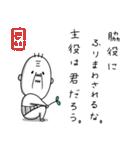 ジイとシロ(個別スタンプ:38)