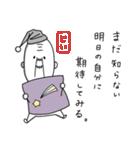 ジイとシロ(個別スタンプ:40)