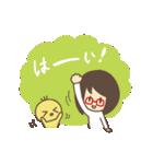 アイちゃんとピヨ2【ゆる敬語】(個別スタンプ:01)