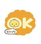 アイちゃんとピヨ2【ゆる敬語】(個別スタンプ:03)