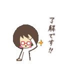 アイちゃんとピヨ2【ゆる敬語】(個別スタンプ:04)