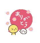 アイちゃんとピヨ2【ゆる敬語】(個別スタンプ:06)