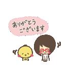 アイちゃんとピヨ2【ゆる敬語】(個別スタンプ:08)