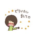 アイちゃんとピヨ2【ゆる敬語】(個別スタンプ:10)