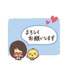 アイちゃんとピヨ2【ゆる敬語】(個別スタンプ:11)