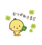 アイちゃんとピヨ2【ゆる敬語】(個別スタンプ:14)