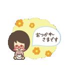 アイちゃんとピヨ2【ゆる敬語】(個別スタンプ:15)