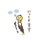 アイちゃんとピヨ2【ゆる敬語】(個別スタンプ:17)