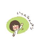 アイちゃんとピヨ2【ゆる敬語】(個別スタンプ:18)