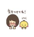 アイちゃんとピヨ2【ゆる敬語】(個別スタンプ:19)