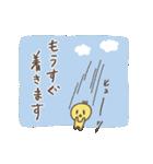 アイちゃんとピヨ2【ゆる敬語】(個別スタンプ:21)