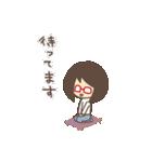 アイちゃんとピヨ2【ゆる敬語】(個別スタンプ:23)