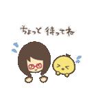 アイちゃんとピヨ2【ゆる敬語】(個別スタンプ:24)