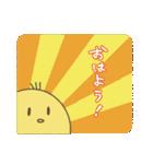 アイちゃんとピヨ2【ゆる敬語】(個別スタンプ:25)