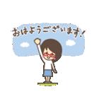 アイちゃんとピヨ2【ゆる敬語】(個別スタンプ:27)