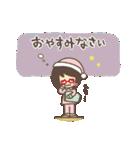 アイちゃんとピヨ2【ゆる敬語】(個別スタンプ:28)