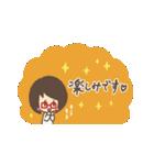 アイちゃんとピヨ2【ゆる敬語】(個別スタンプ:31)