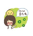 アイちゃんとピヨ2【ゆる敬語】(個別スタンプ:32)