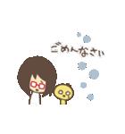 アイちゃんとピヨ2【ゆる敬語】(個別スタンプ:33)