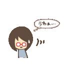 アイちゃんとピヨ2【ゆる敬語】(個別スタンプ:35)