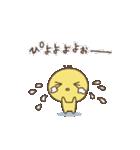 アイちゃんとピヨ2【ゆる敬語】(個別スタンプ:38)