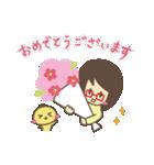 アイちゃんとピヨ2【ゆる敬語】(個別スタンプ:39)