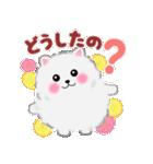 ポメラニアンぽちゃん☆やさしい言葉(個別スタンプ:01)