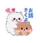 ポメラニアンぽちゃん☆やさしい言葉(個別スタンプ:02)