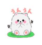 ポメラニアンぽちゃん☆やさしい言葉(個別スタンプ:03)