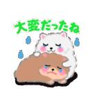 ポメラニアンぽちゃん☆やさしい言葉(個別スタンプ:04)