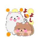 ポメラニアンぽちゃん☆やさしい言葉(個別スタンプ:05)