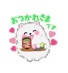 ポメラニアンぽちゃん☆やさしい言葉(個別スタンプ:06)
