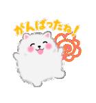 ポメラニアンぽちゃん☆やさしい言葉(個別スタンプ:07)