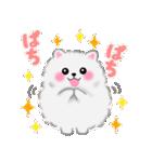 ポメラニアンぽちゃん☆やさしい言葉(個別スタンプ:08)