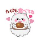 ポメラニアンぽちゃん☆やさしい言葉(個別スタンプ:12)