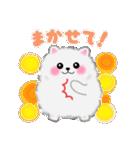 ポメラニアンぽちゃん☆やさしい言葉(個別スタンプ:16)