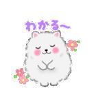 ポメラニアンぽちゃん☆やさしい言葉(個別スタンプ:17)