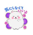 ポメラニアンぽちゃん☆やさしい言葉(個別スタンプ:18)