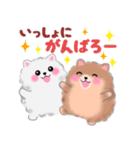 ポメラニアンぽちゃん☆やさしい言葉(個別スタンプ:21)