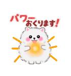 ポメラニアンぽちゃん☆やさしい言葉(個別スタンプ:24)