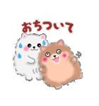 ポメラニアンぽちゃん☆やさしい言葉(個別スタンプ:25)