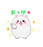 ポメラニアンぽちゃん☆やさしい言葉(個別スタンプ:27)