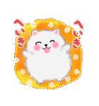 ポメラニアンぽちゃん☆やさしい言葉(個別スタンプ:29)