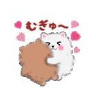 ポメラニアンぽちゃん☆やさしい言葉(個別スタンプ:30)