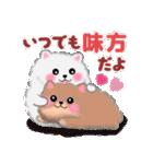 ポメラニアンぽちゃん☆やさしい言葉(個別スタンプ:31)
