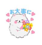 ポメラニアンぽちゃん☆やさしい言葉(個別スタンプ:32)