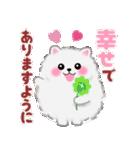 ポメラニアンぽちゃん☆やさしい言葉(個別スタンプ:33)