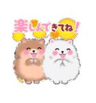 ポメラニアンぽちゃん☆やさしい言葉(個別スタンプ:35)